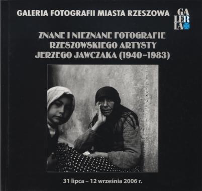 Jerzy Jawczak