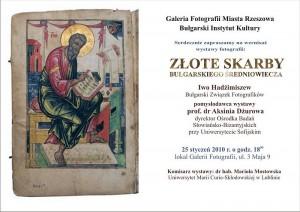 Wernisaż Złote Skarby Bułgarskiego Średniowiecza