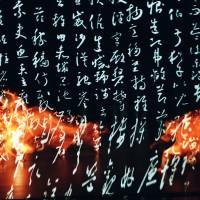 fot_Liu Chen – hsiang